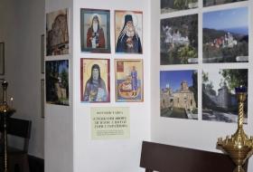Фотовыставка в Киеве Тропами Афона. Связь Афона с Украиной