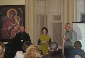 Киев заключительная лекция курсов по подготовке к семейной жизни Вместе - навсегда