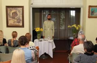 Открытые лекции на духовно-просветительские темы Киев