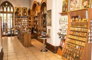 Магазин православных товаров Киев