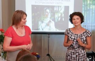 Проект Между нами для общения и взаимопомощи женщин, Киев