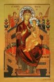 Чудотворная Икона Киев Всецарица Пантанасса