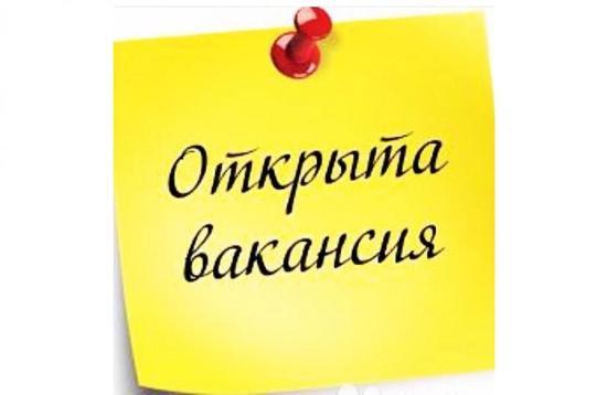 Вакансия в галерее Киева, экскурсовод администратор