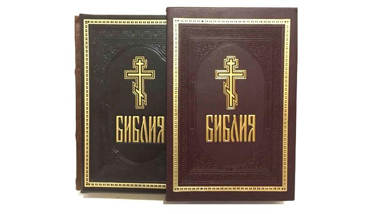 Православная литература купить Украина, Киев. Магазин православной литературы