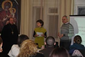 Курсы подготовки к семейной жизни в Киеве