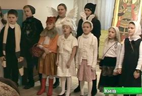 Репортаж о Воскресной школе для детей, Киев