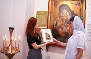 Диалог возле икон, Киев